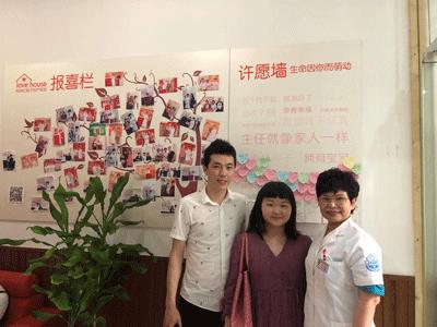 朋友的一句话 让她在杭州红房子圆梦