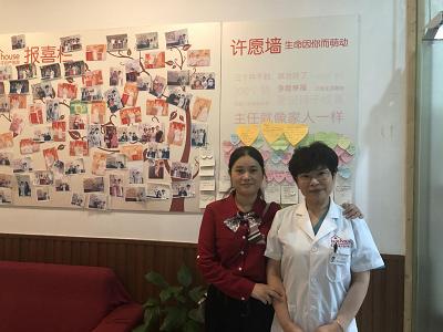 杭州红房子妇产医院:六年求子,一次促排成功怀孕